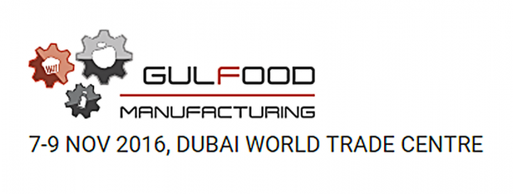 Gulfood Manufacturing 2016